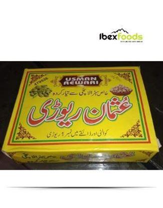 Original Usman Rewari - 250g [Premium Quality]