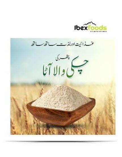 Pathar Chakki Organic Atta - 5kg